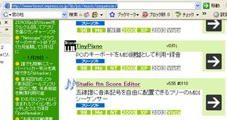 Parallels_desktopscreensnapz015_2