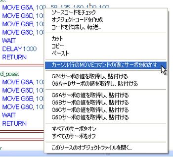 Parallels_desktopscreensnapz028