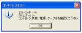 Finderscreensnapz013
