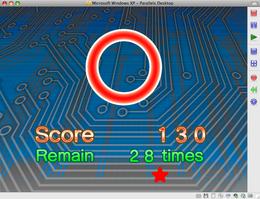 Parallels_desktopscreensnapz037