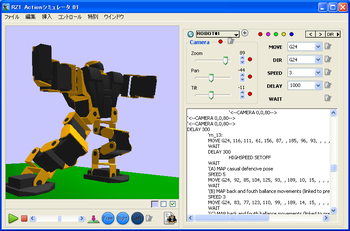Parallels_desktopscreensnapz038
