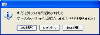 Parallels_desktopscreensnapz043