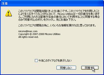 Parallels_desktopscreensnapz047