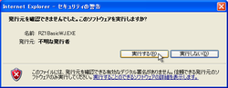 Parallels_desktopscreensnapz055