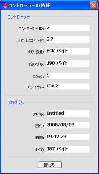 Parallels_desktopscreensnapz072
