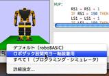 Rz1basicscreensnapz054_2
