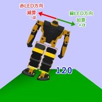 Rz1actionscreensnapz007