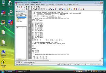 Parallels_desktopscreensnapz003x