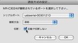 Rz1controller_rcdebugscreensnapz003