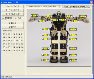 Parallels_desktopscreensnapz036