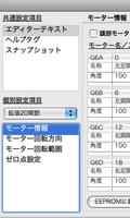Rz1basicscreensnapz018