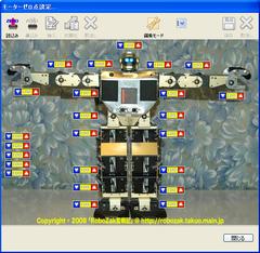 Parallels_desktopscreensnapz066