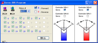 Parallels_desktopscreensnapz080