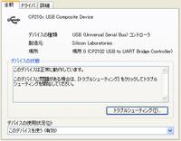 Parallels_desktopscreensnapz006_2