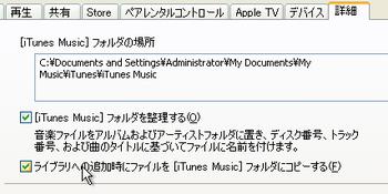 Parallels_desktopscreensnapz002_2