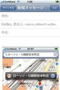 Photo9_4