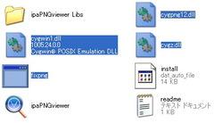 Parallels_desktopscreensnapz009_3