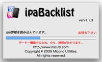 Ipabacklistdebugscreensnapz012x