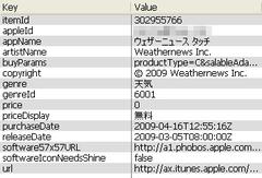 Parallels_desktopscreensnapz003_21