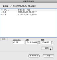 Ipabacklistdebugscreensnapz021