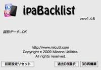 Ipabacklistscreensnapz005