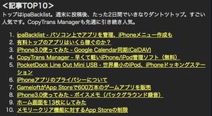 Firefoxscreensnapz003