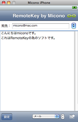 Remotekey_connect_by_miconoscreensn