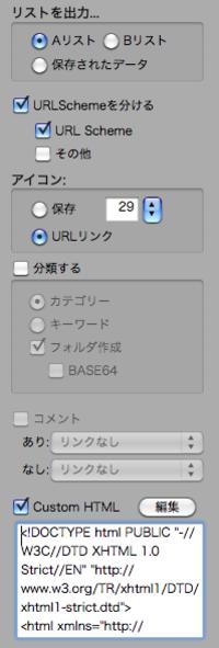 Ipabacklistscreensnapz013