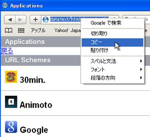 Parallels_desktopscreensnapz005
