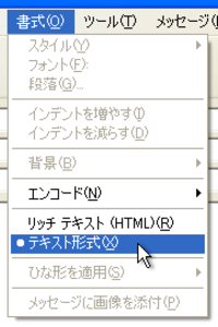 Parallels_desktopscreensnapz007