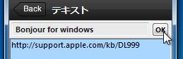 Parallels_desktopscreensnapz017