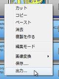 Parallels_desktopscreensnapz004