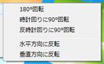 Screensnapz004_2