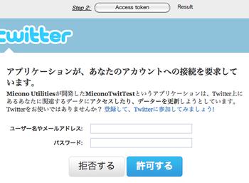 Firefoxscreensnapz006