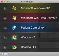 Parallels_desktopscreensnapz020
