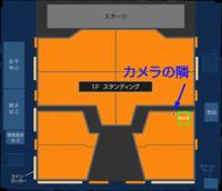 Y_floor_1f_standing_2