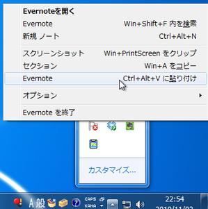 Parallels_desktopscreensnapz039