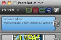 Pastebotmimicscreensnapz016