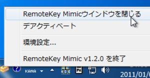 Parallels_desktopscreensnapz002