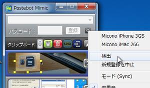 Parallels_desktopscreensnapz001_2