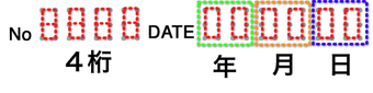 20110206135553