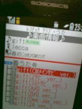 20110309234249