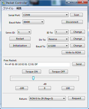 Parallels_desktopscreensnapz076