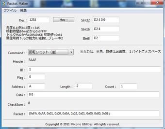 Parallels_desktopscreensnapz077