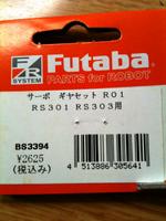 20110505172146
