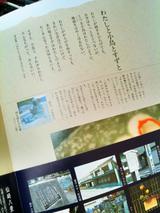 20110515162046