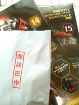20110525071857