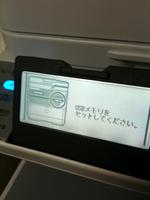 20110526025014