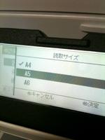 20110526025057