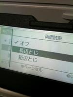 20110526025120